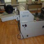 Horizon MC80 + SPF10 - 12_5_1264499004