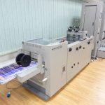 VAC-100 + SPF20 + FC20 - p1070771